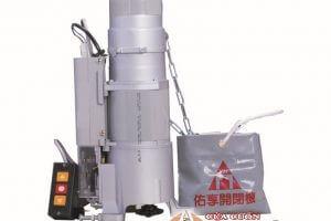 Motor cửa cuốn Đài Loan YH